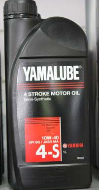Yamalube Semi Synthetic 4-stroke Motor Oil 1 Litre