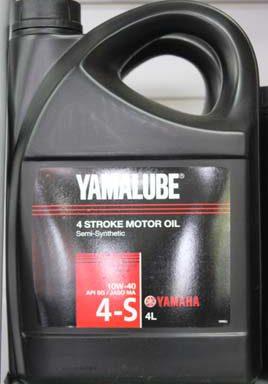 Yamalube Semi Synthetic 4-stroke Motor Oil 4Litre